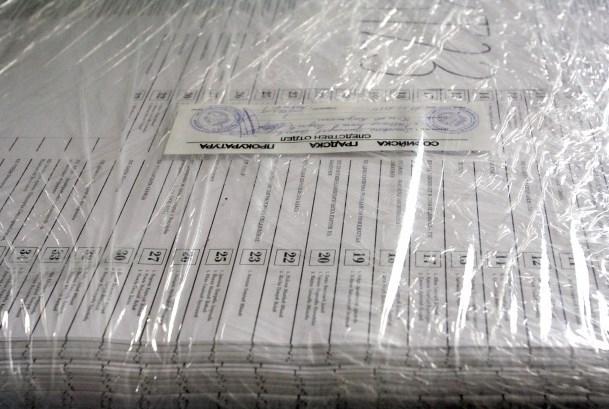 Photo of Прокуратурата образува досъдебно производство за отпечатване на фалшиви бюлетини