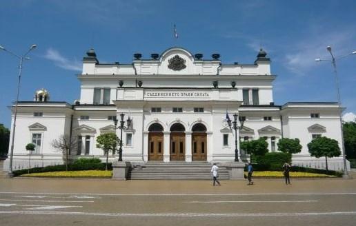 Photo of Осем партии ще имат депутати в 43-тото Народно събрание според Афис