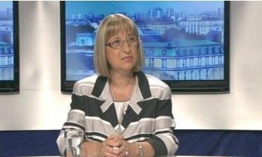 Photo of ГЕРБ ще проведе консултации с всички парламентарно представени партии