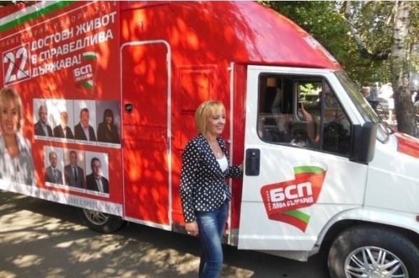 Photo of ГЕРБ отвя червената фурия Мая Манолова на неин терен