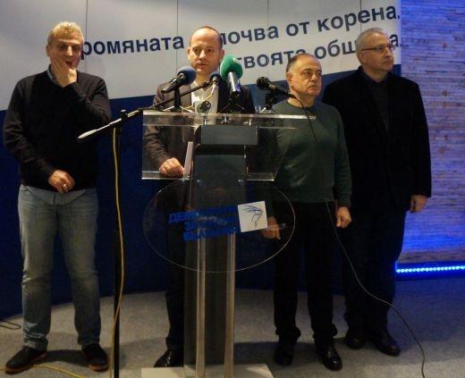 Photo of Радан Кънев иска местни коалиции с ГЕРБ, въпреки че Цветанов обяви друго