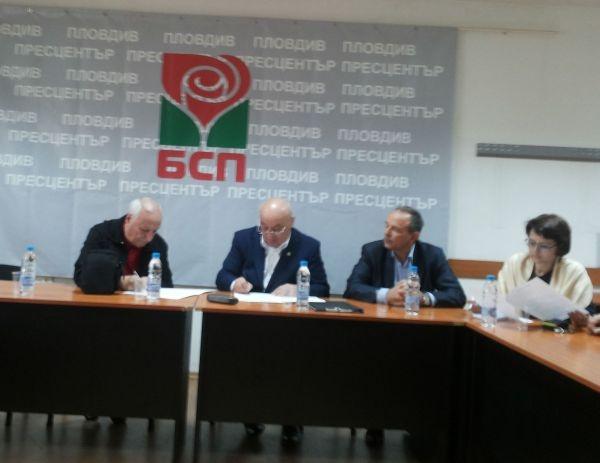 """Photo of """"Съюз на пенсионерите-2004"""" с подкрепа за кандидат-кметът на Пловдив от БСП Георги Гергов"""