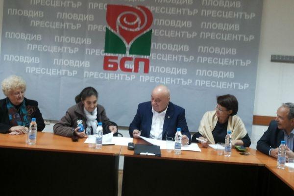 Photo of Синдикатът на българските учители в Пловдив ще подкрепи кандидата за кмет на БСП Георги Гергов