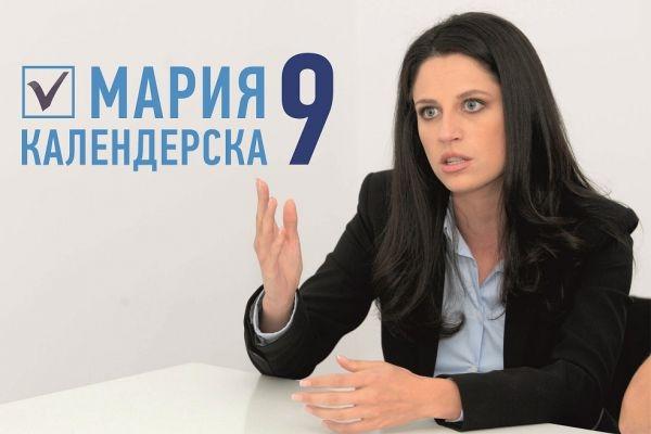 Photo of Мария Календерска, кандидат-кмет на София от ББЦ: Аз ще съм гласа на хората в Столичния общински съвет