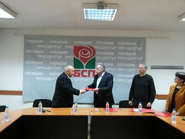 Photo of Пловдивската структура на СОСЗР подкрепи официално кандидата на БСП за кмет Георги Гергов