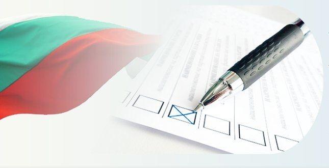 Photo of Актуални резултати на ЦИК за местния вот