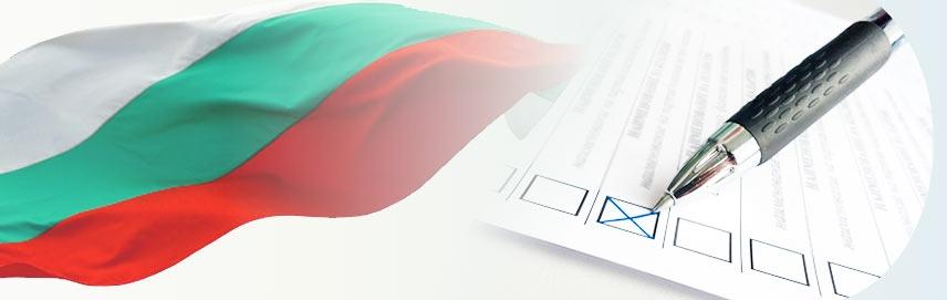 Photo of Окончателни резултати от Местните избори 2015 в областните градове