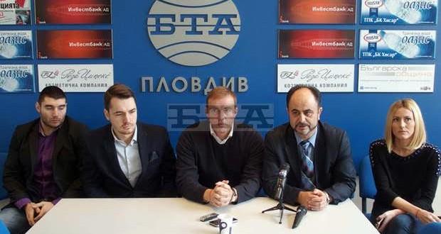 България без цензура - Пловдив