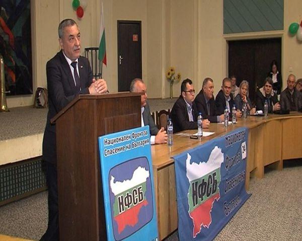 Photo of Ръководството на НФСБ се срещна с представители на родолюбивата партия в Добрич