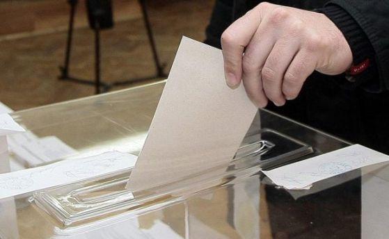 Photo of ЦИК: Към 16:45 часа има подадени 279 сигнала за нарушения в изборния процес