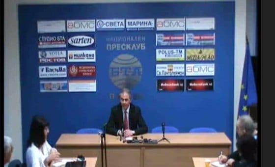 """Photo of Пресконференция на ГЕОРГ СПАРТАНСКИ – кандидат-кмет за Плевен, местна коалиция """"Плевен – може, Плевен – побеждава"""""""