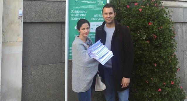 Photo of Мария Календерска даде на съд вота за общински съветници в София