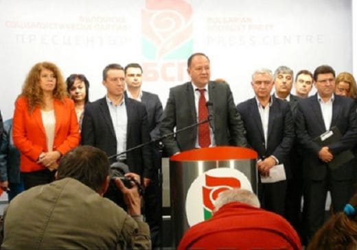 Photo of Членовете на ръководството на БСП подадоха оставка